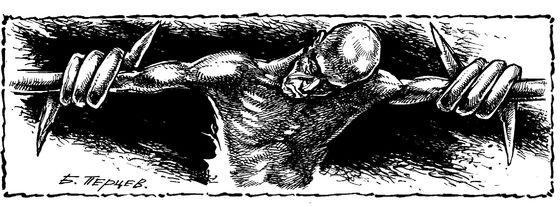 Карикатура «Политика», Марат Хатыпов. В своей авторской подборке ...   207x560
